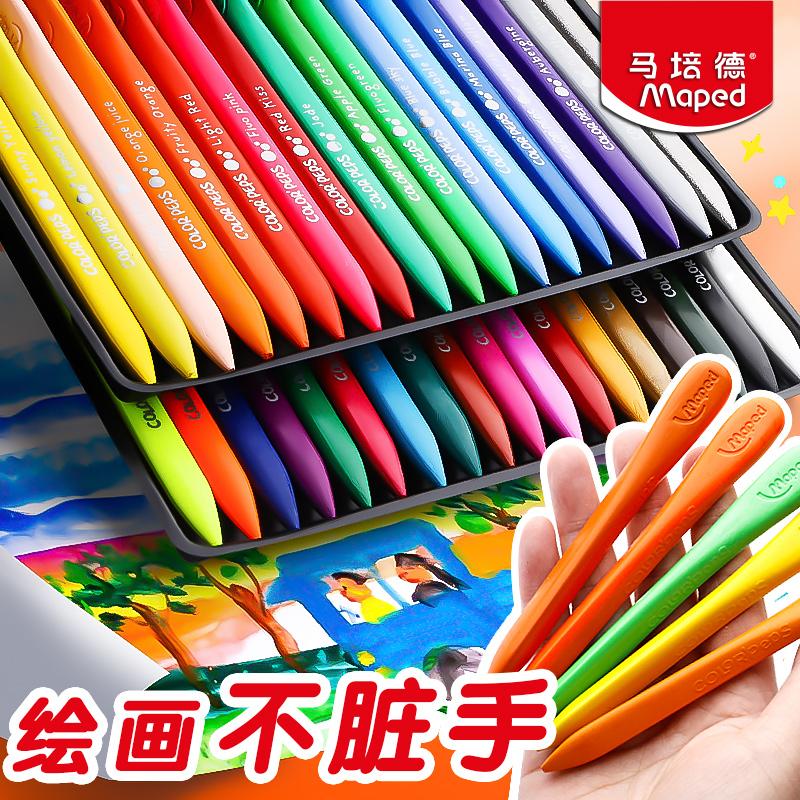 马培德塑料24色儿童三角炫彩涂色画