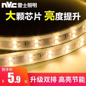 雷士照明led灯带长条客厅220v贴片