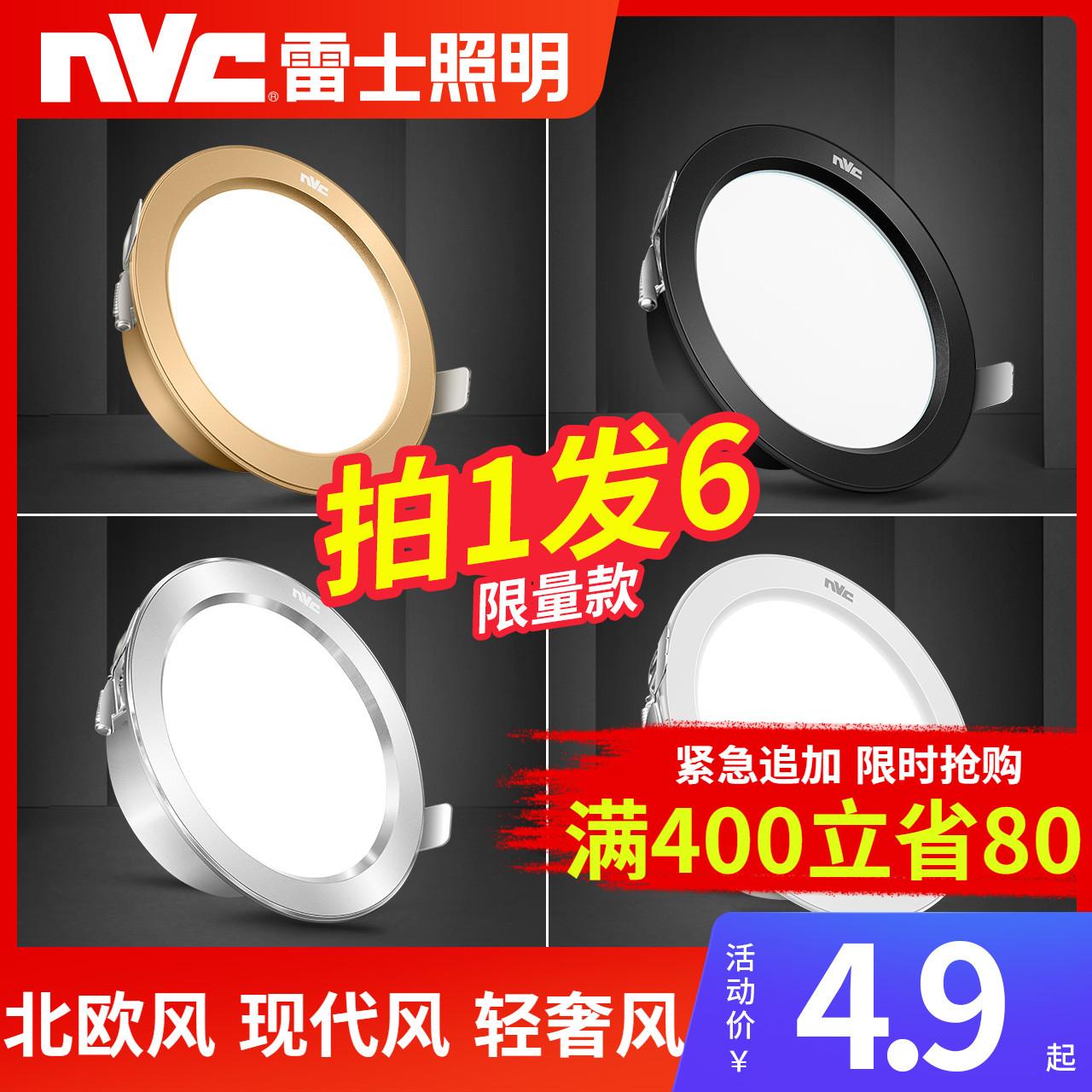 Встраиваемые точечные светильники Артикул 602692310546