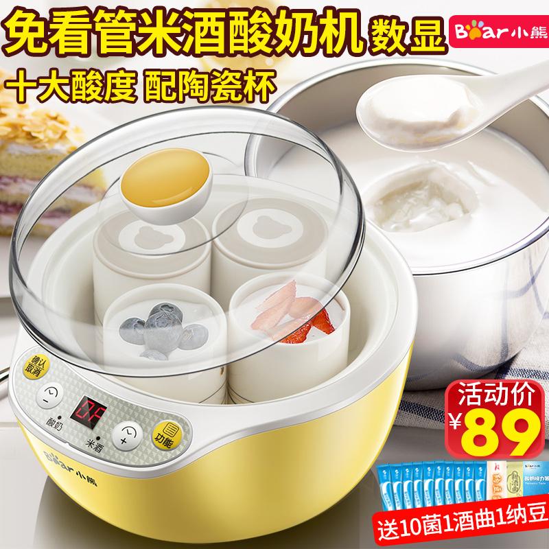 小熊酸奶机家用小型全自动米酒发酵机自制纳豆智能多功能陶瓷分杯图片