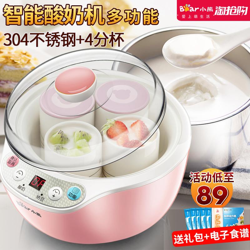 Bear/小熊酸奶机家用小型全自动陶瓷分杯多功能自制米酒纳豆发酵