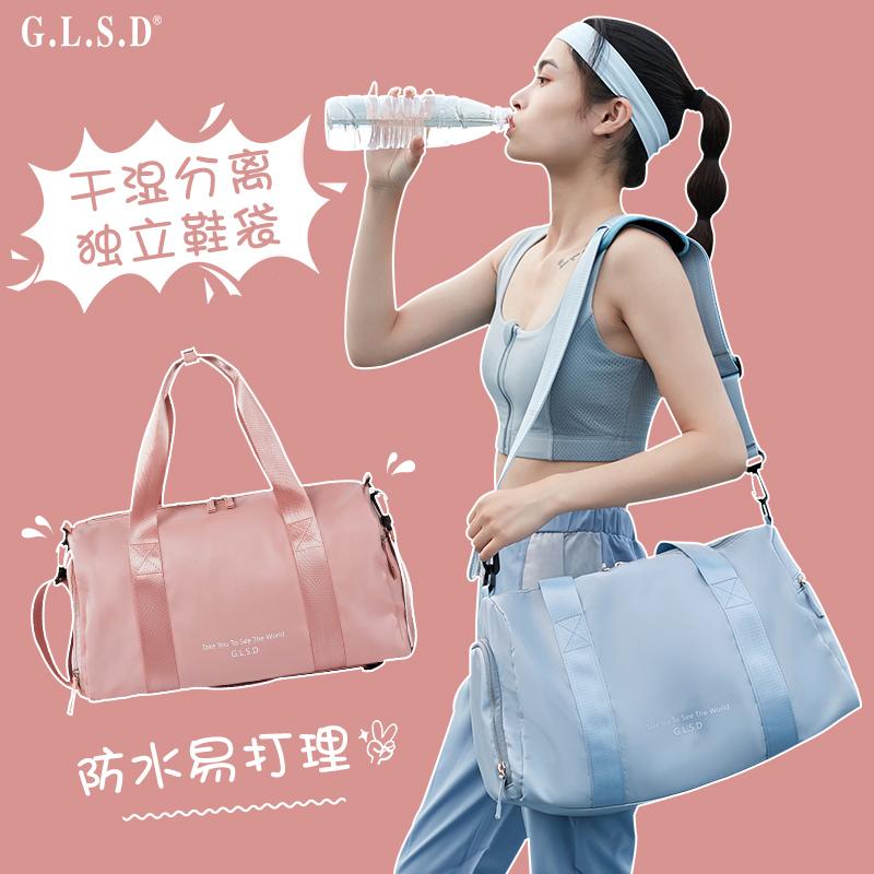 大容量手提行李袋干湿分离女旅行包