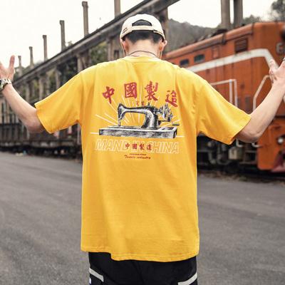 夏季字母印花小清新潮流日系印花宽松短袖T恤黃色A160-TX-2037P38