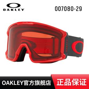 Oakley/欧克利2018秋冬新品雪镜LINE MINER (A)0OO7080-29