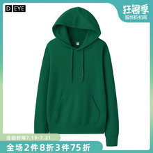 The New Spring and Autumn 2009 Cotton Slim Loose Green Summer Coat with Hat and Hat
