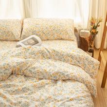 清仓微瑕全棉单双人被套1.5m1.8m学生宿舍床上用品纯棉床单单件