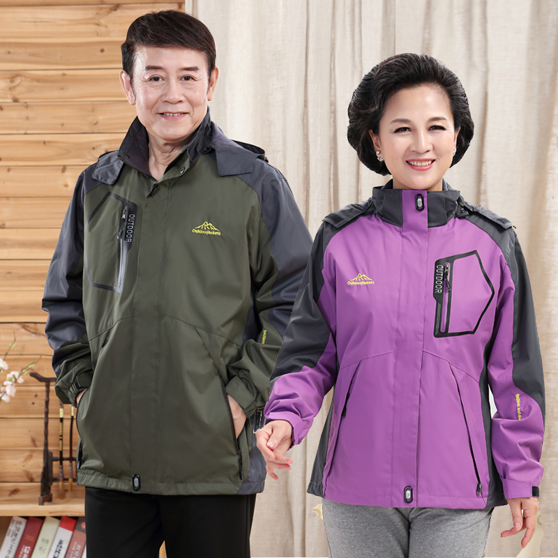 Middle aged and old mens spring thin 2-piece detachable grandfather jacket oversized father jacket
