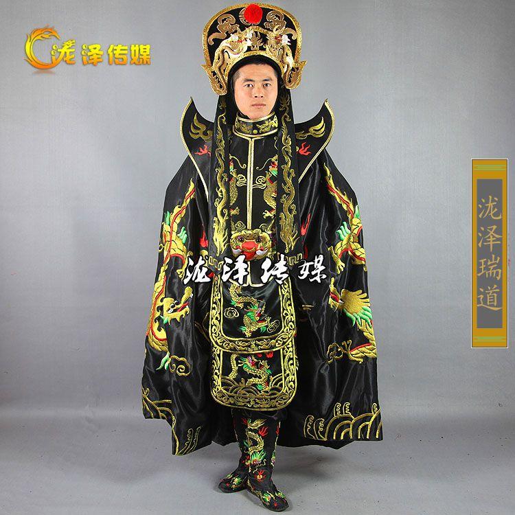 Река драма изменение лицо одежда реквизит золотая линия вышивка река драма изменение лицо одежда комплект реквизит группа 12 чжан facebook