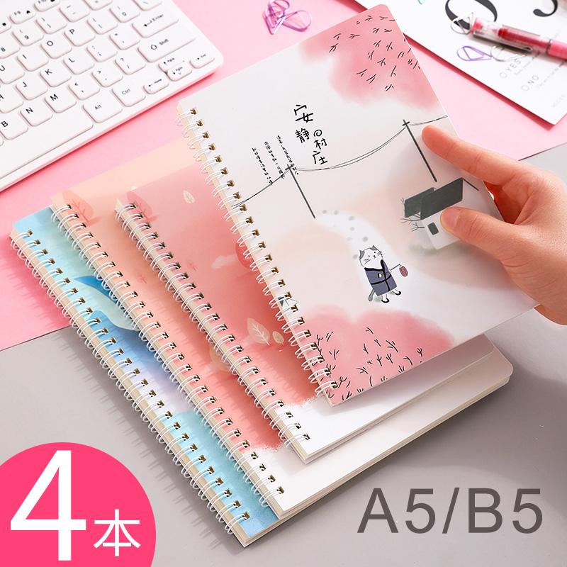 加厚b5韩国小清新简约大号笔记本子限8000张券