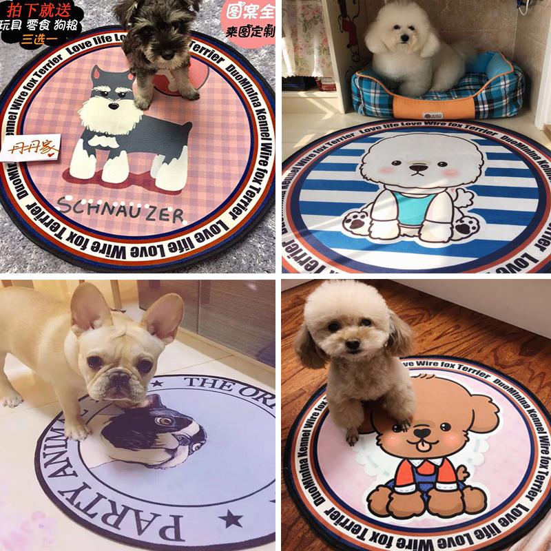 定制宠物狗垫子圆形绒面泰迪用狗窝春秋夏天四季大小型犬猫床地毯图片