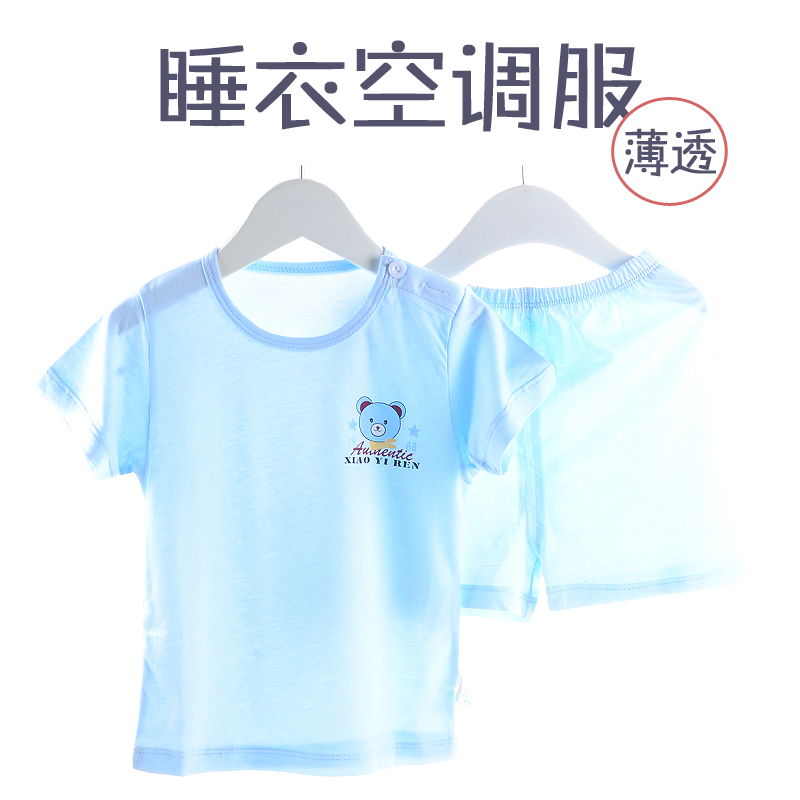 小�人����短袖空�{服�纫绿籽b薄款竹�w�S�和�睡衣男女童��合募�