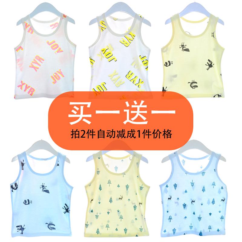 夏季嬰兒背心衫竹纖維薄款寶寶上衣空調內衣兒童打底衣馬甲新生兒