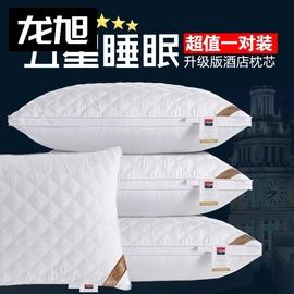 枕头枕芯内胆套护颈枕成人决子明一对装家用双人偏硬学生宿舍舒适