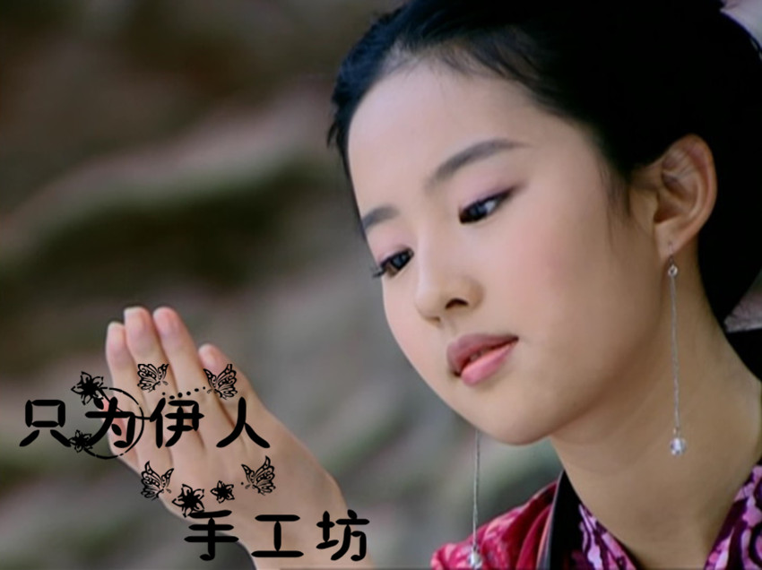 Legend of the ancient sword Zhao linger and Liu Yifei