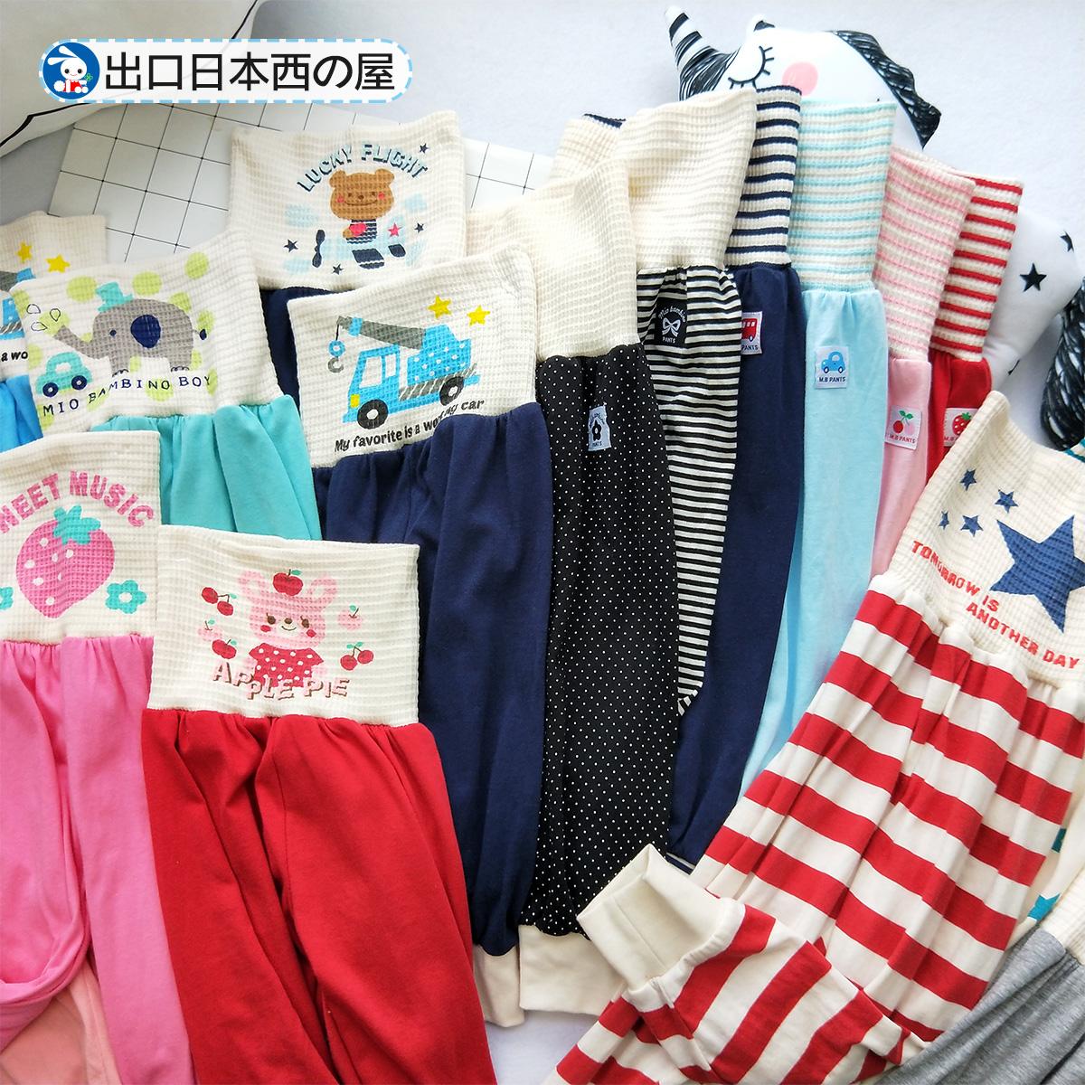 出口日本男女宝宝纯棉高腰护肚子裤子婴儿童防着凉卷腹围护脐外裤