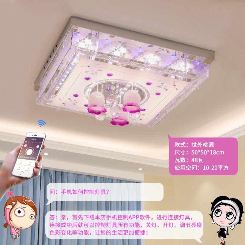 新款温馨浪漫简约现代水晶卧室灯