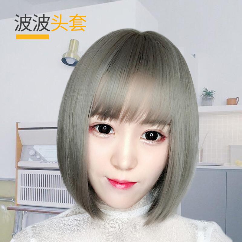 Wig female short hair Bobo Korean Bobo round face net red trim face full head set medium long hair fashion natural hair