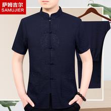 夏季唐装男短袖中老年薄款中国风汉服爸爸中式男装中山装休闲套装