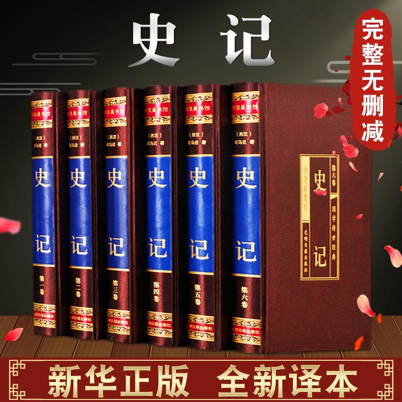 Внутриигровые ресурсы China Game Center Артикул 598313633280
