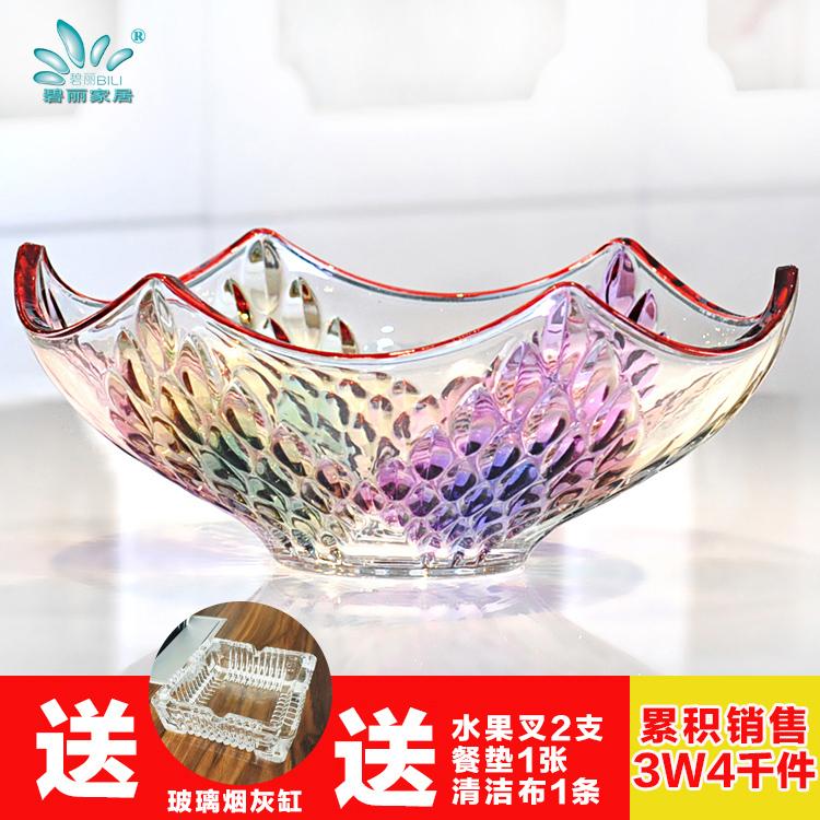 玻璃果盤水果盤家用歐式客廳 幹果盆 糖果盤零食盤
