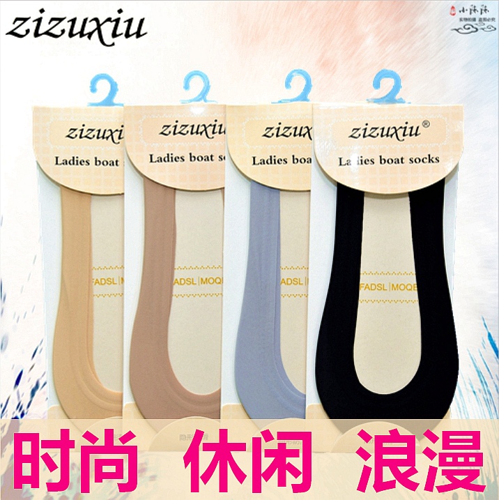 Posture foot show 304 ice silk 360 degree silicone non slip invisible comfortable sexy pure cotton womens socks (buy 6 pairs, including mail)