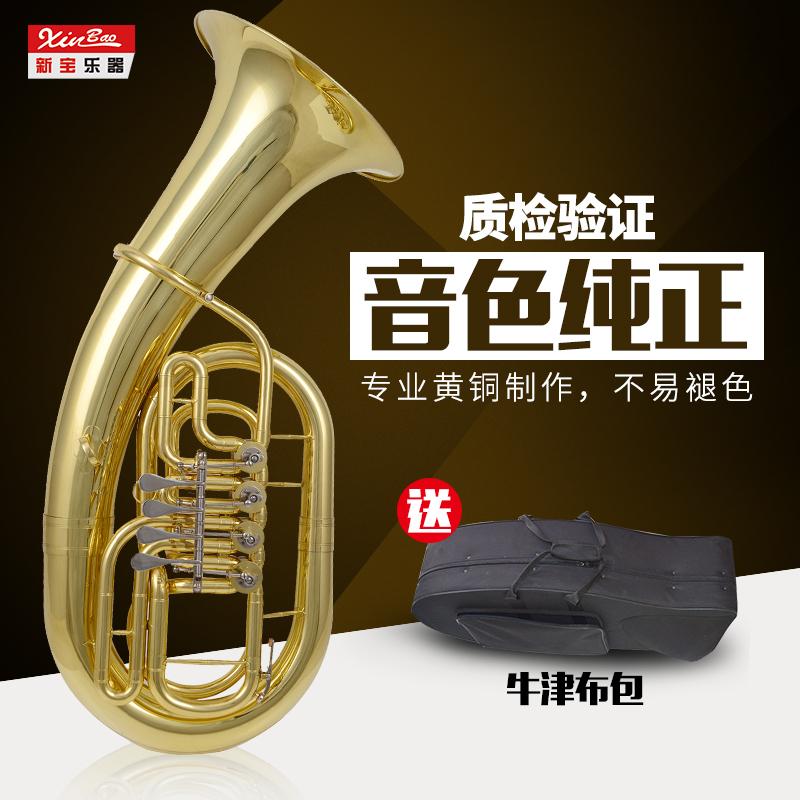 Новый клад на бас количество музыкальные инструменты плоский четыре ключа небольшой держать количество плоский связь транспорт благословение приехать желтый номер медь на бас большой размер