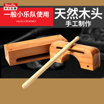 New Bao Bangzi instrument high and low bangzi high and low board length angle wooden fish treble bass wooden fish