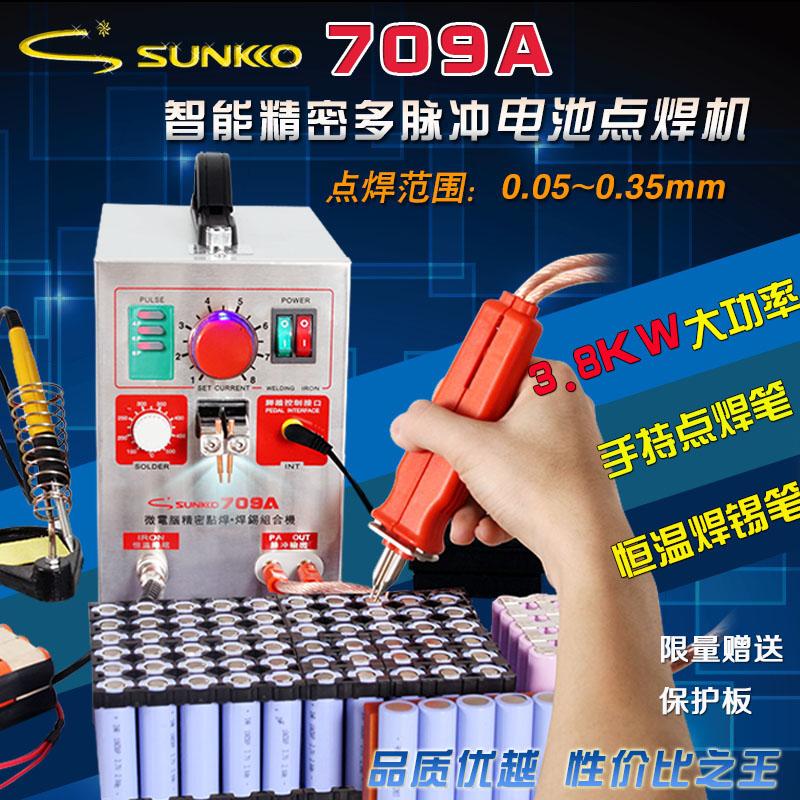 SUNKKO709A Ручная литиевая аккумуляторная батарея Малая силовая батарея Spot Welding Machine 18650 Battery Welding Machine