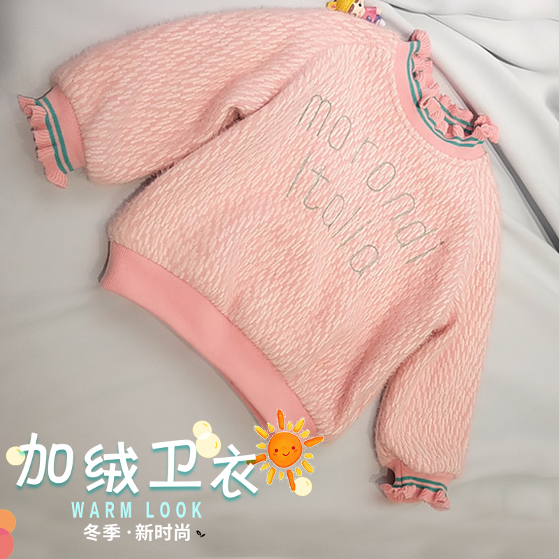 女孩时尚童装2020新款粉色洋气刺绣卫衣花边保暖过年服装宝宝上衣