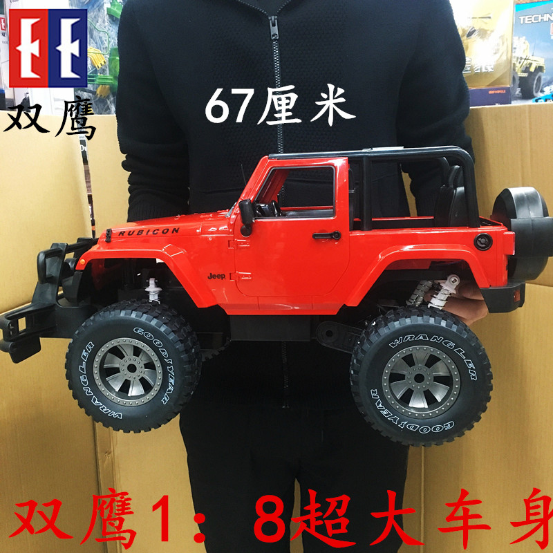 Double eagle remote control off-road vehicle 1:8 super Jeep steering wheel Wrangler toy car rechargeable explosion