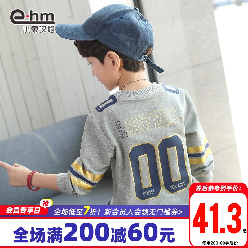 小象汉姆童装男童长袖T恤儿童春秋打底衫2021秋装新款中大童韩版