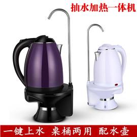 桶装水电动抽水器矿泉水桶饮水机吸水加热壶烧水器抽水加热一体壶图片