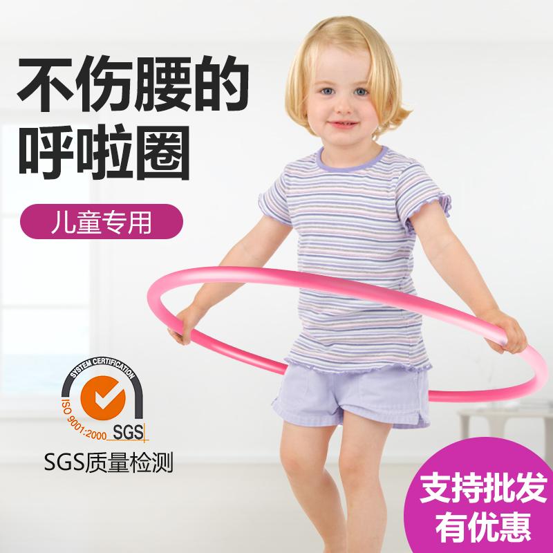 热销779件限时2件3折呼啦圈幼儿园儿童女小学生专用小号初学者小孩3岁宝宝呼拉圈男6岁