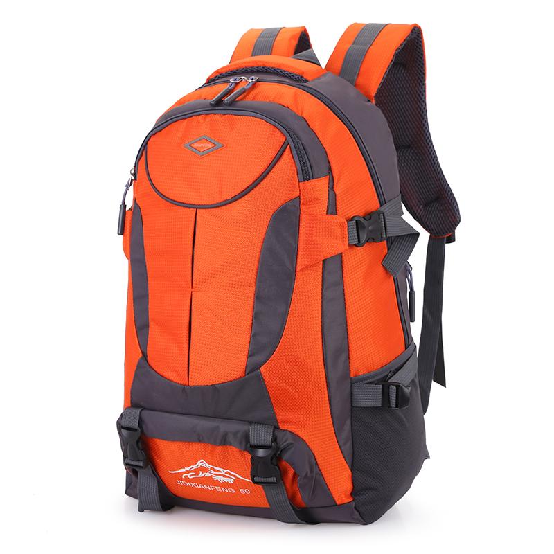 新款大容量户外背包登山包50L男旅行双肩包女徒步防水旅游背包
