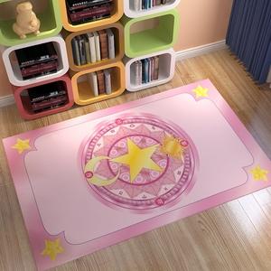 百变小樱魔法阵地毯卧室床边飘窗可爱美少女心粉网红房间装饰拍照