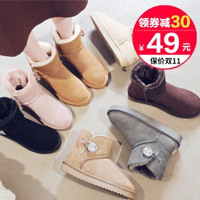 2019新款反季真牛皮雪地靴女短靴加厚冬靴低筒女靴子学生保暖棉鞋