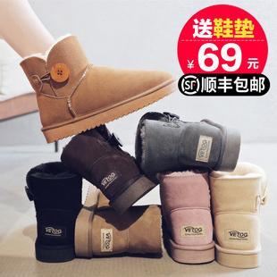 2020新款真牛皮雪地靴女短靴冬季皮毛一体低筒短靴子东北加厚棉鞋