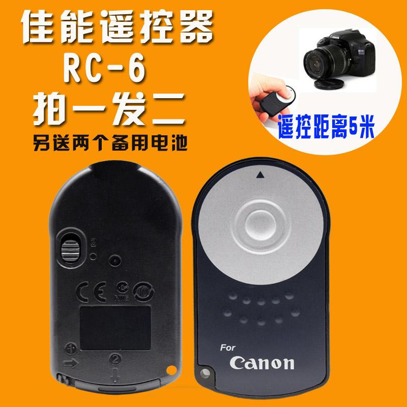 Канон камера беспроводной затвор линия 600d 700d 60d EOS m3 m6 видео пульт RC-6 бесплатная доставка