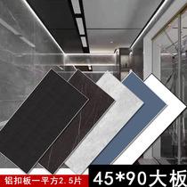 集成吊顶大板450*900铝扣板厨卫客厅别墅吊顶天花同蜂窝板效果