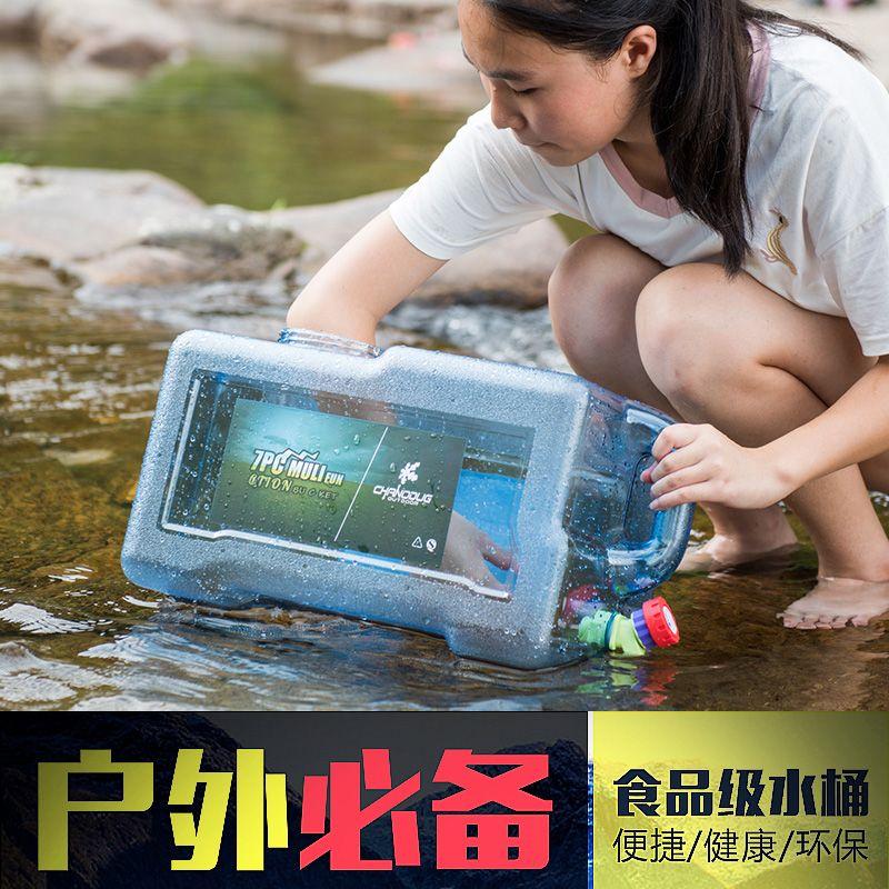 户外水桶四方水桶车载自驾矿泉饮水机透明储水桶食品级水桶储水桶