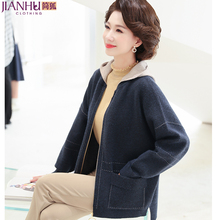 Mother's New Spring and Autumn Garment, Wife's Westernized Wool Top, Middle-aged and Old-aged Women's Winter Outerwear