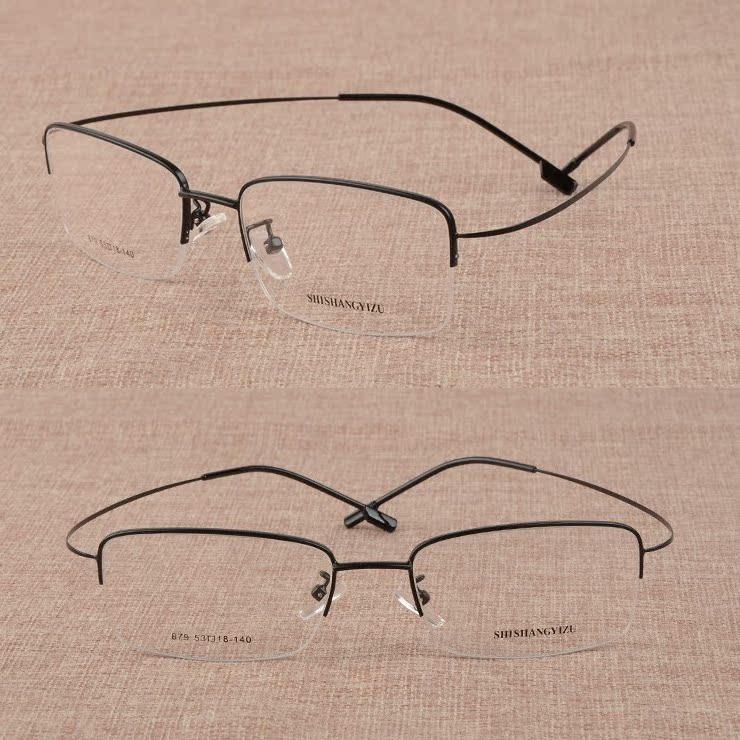 超宽大脸眼镜框男近视半框大号记忆金属无螺丝细腿眼镜架网上配镜
