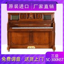 初学者家用3UX1UXU3HU1H雅马哈二手钢琴YAMAHA日本原装进口