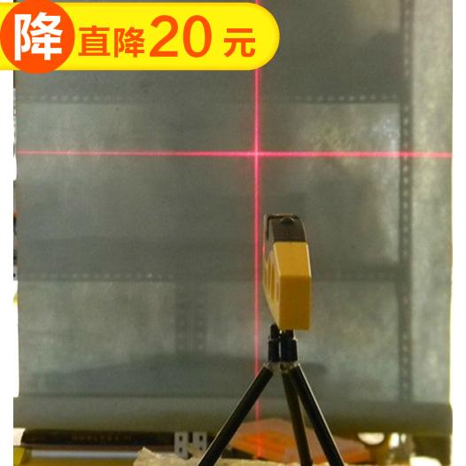 【帝一网每日特价】2017-11-07