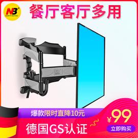 小米电视机挂架壁挂通用伸缩旋转支架挂墙折叠万能海信55/65 NB图片