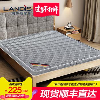 棕榈折叠1.8 m1.5米软硬席梦思床垫