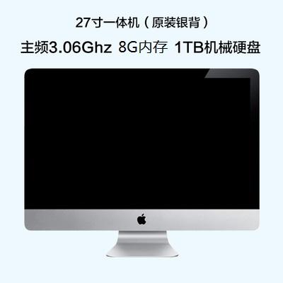 imac二手一体机苹果20寸 21.5寸 27寸 超薄独显台式电脑主机办公