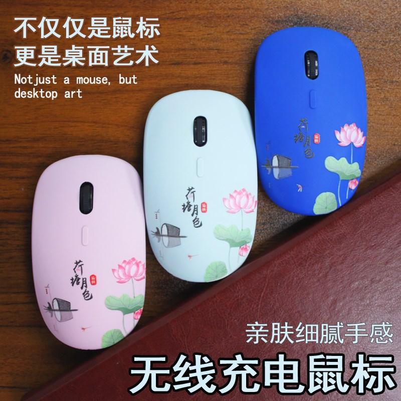 中國代購|中國批發-ibuy99|鼠标|无线鼠标充电办公游戏笔记本台式电脑无限女生无声静音鼠标省电