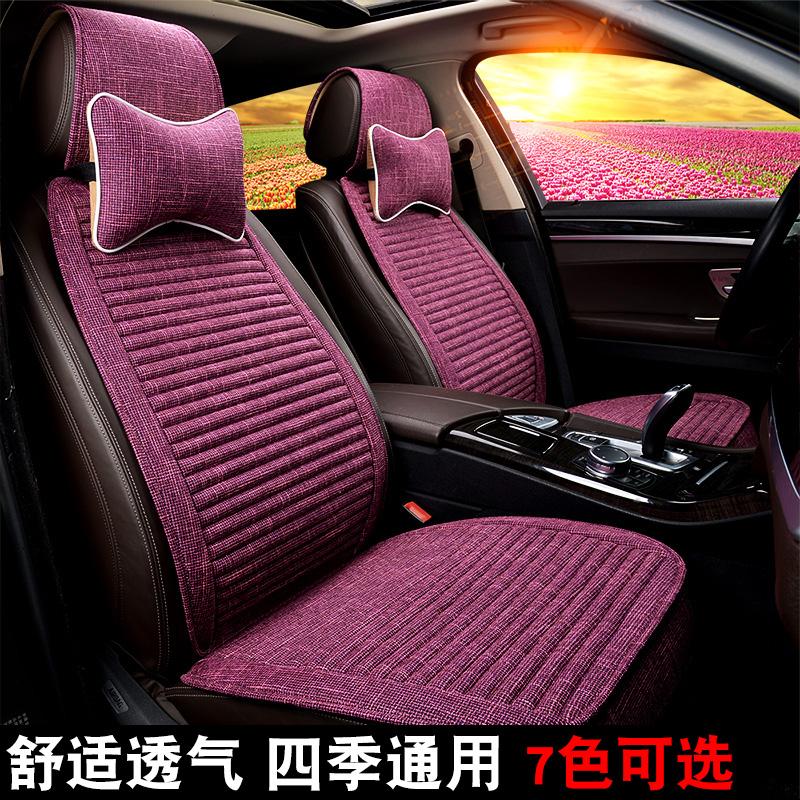 汽车坐垫奔驰宝马5系3系奥迪丰田本田大众迈腾速腾别克昂科威座垫