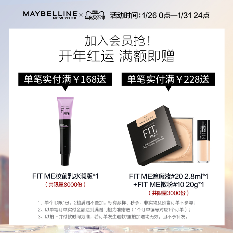 Maybelline foundation brush iron brush makeup brush non-marking flat head soft base makeup flat head portable beauty brush for makeup